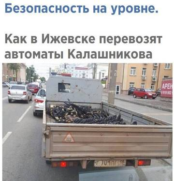 http://s9.uploads.ru/t/lR42d.jpg