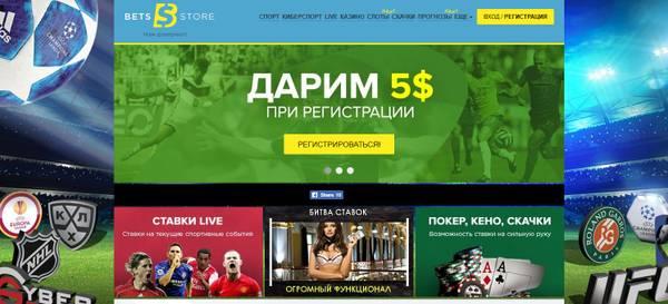 http://s9.uploads.ru/t/lRUQJ.jpg