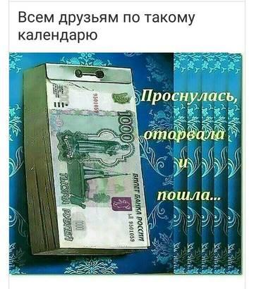 http://s9.uploads.ru/t/lRgMi.jpg