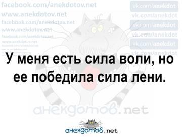 http://s9.uploads.ru/t/lRnDr.jpg