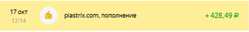 http://s9.uploads.ru/t/lTKEC.png