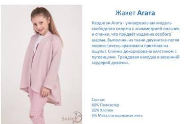 http://s9.uploads.ru/t/lWqKI.jpg