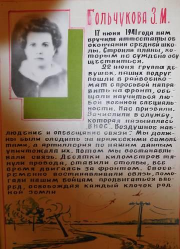 http://s9.uploads.ru/t/lZzPN.jpg