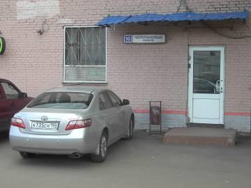 http://s9.uploads.ru/t/ld18y.jpg