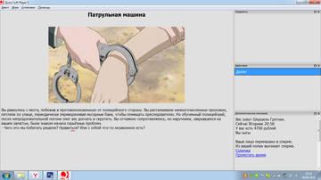 http://s9.uploads.ru/t/ld1wD.jpg