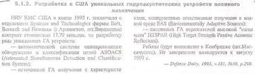 http://s9.uploads.ru/t/ld3ID.jpg