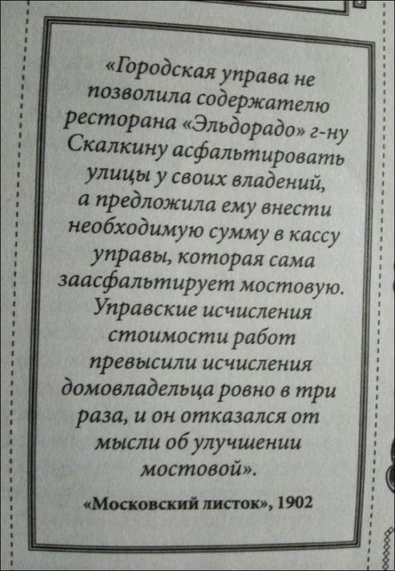 http://s9.uploads.ru/t/lfR1C.jpg