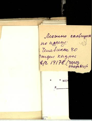 http://s9.uploads.ru/t/ljgHK.jpg
