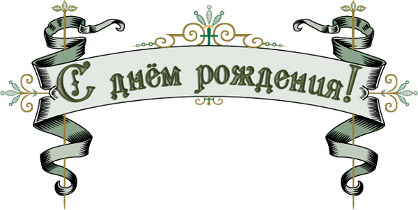 http://s9.uploads.ru/t/lkp6e.png