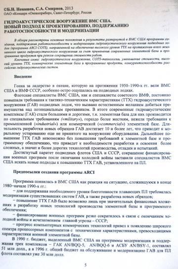 http://s9.uploads.ru/t/lmMTJ.jpg