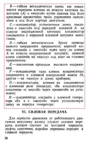 http://s9.uploads.ru/t/lmjfW.jpg