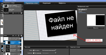 http://s9.uploads.ru/t/lnd4b.png