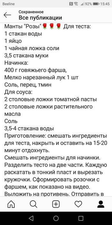 http://s9.uploads.ru/t/lotUf.jpg