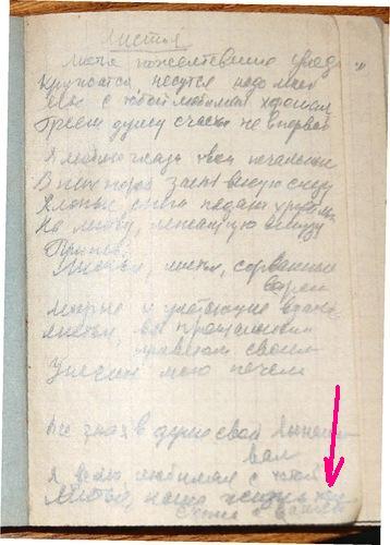 http://s9.uploads.ru/t/lqgN1.jpg