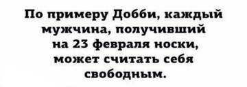 http://s9.uploads.ru/t/lrOTL.jpg