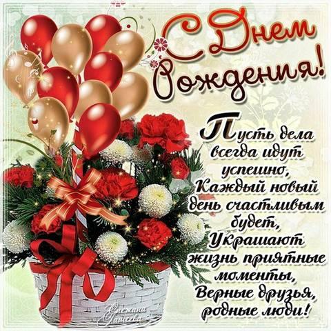 http://s9.uploads.ru/t/lrTjm.jpg