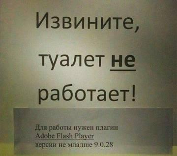 http://s9.uploads.ru/t/lzmIO.jpg