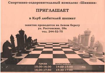http://s9.uploads.ru/t/m1SoI.jpg