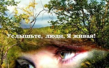 http://s9.uploads.ru/t/m2DvK.jpg