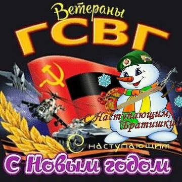 http://s9.uploads.ru/t/m2RnU.jpg