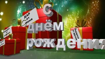 http://s9.uploads.ru/t/m2y4w.jpg