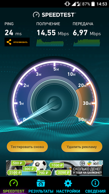 http://s9.uploads.ru/t/m5LkD.png