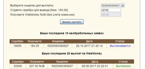 http://s9.uploads.ru/t/m5fS2.png