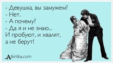 http://s9.uploads.ru/t/m5lU6.jpg