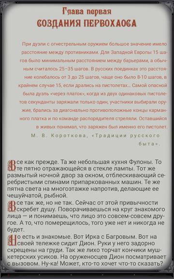 http://s9.uploads.ru/t/m7ZvE.png
