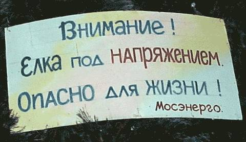 http://s9.uploads.ru/t/mALPf.jpg