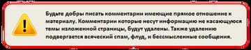 http://s9.uploads.ru/t/mEoMQ.png