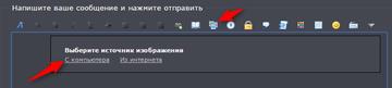 http://s9.uploads.ru/t/mFYKq.png