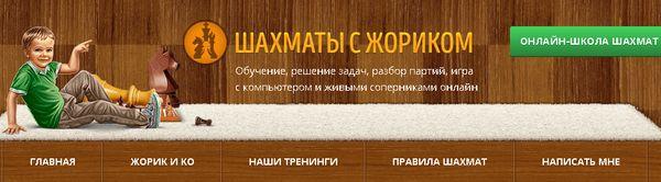http://s9.uploads.ru/t/mFlJn.jpg