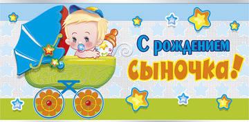 http://s9.uploads.ru/t/mGO1e.jpg