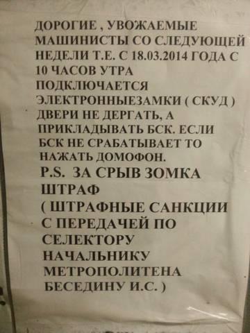 http://s9.uploads.ru/t/mJkac.jpg