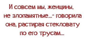 http://s9.uploads.ru/t/mKjRc.jpg