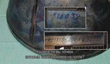 http://s9.uploads.ru/t/mMIfP.jpg