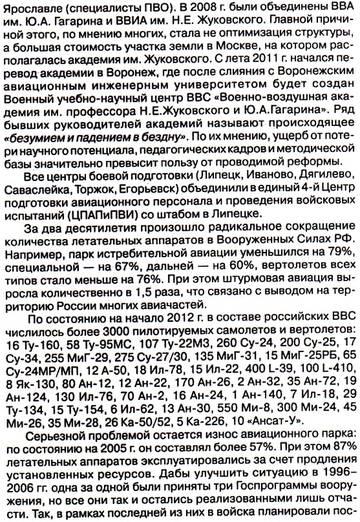 http://s9.uploads.ru/t/mPrUQ.jpg