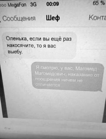 http://s9.uploads.ru/t/mQ38p.jpg