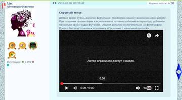 http://s9.uploads.ru/t/mU1rb.jpg