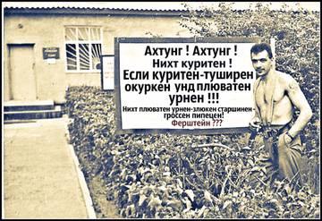 http://s9.uploads.ru/t/mUF7q.jpg