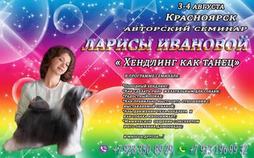 http://s9.uploads.ru/t/mY5IV.jpg