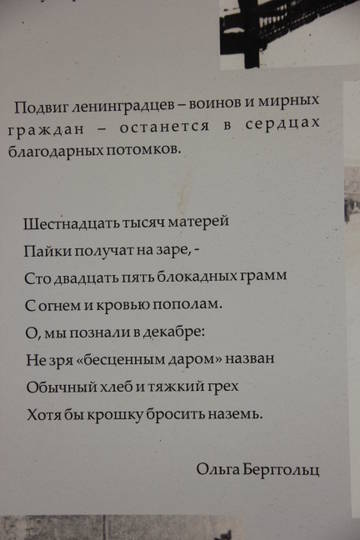 http://s9.uploads.ru/t/mZ34g.jpg