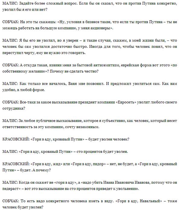 http://s9.uploads.ru/t/mhEGq.png
