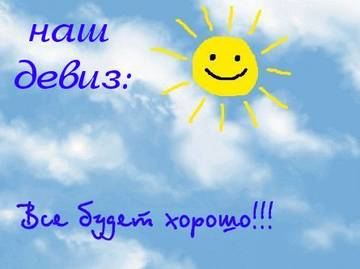http://s9.uploads.ru/t/msTIB.jpg