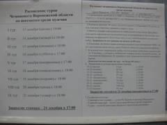 http://s9.uploads.ru/t/n0BYt.jpg
