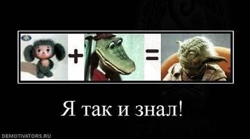 http://s9.uploads.ru/t/n1w4X.jpg