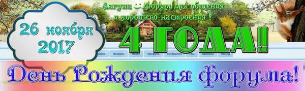 http://s9.uploads.ru/t/n2VKy.jpg