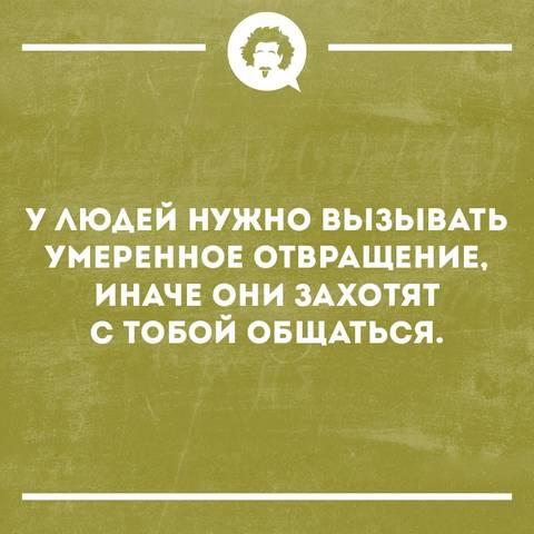 http://s9.uploads.ru/t/n2xQg.jpg