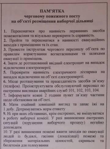 http://s9.uploads.ru/t/n3ve4.jpg